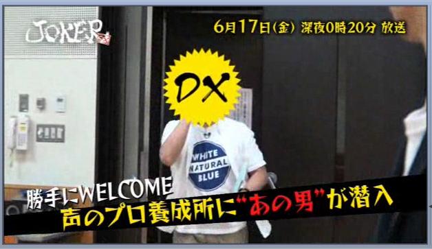 OAB 大分朝日放送 スクショ2